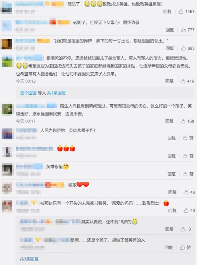"""肖思远父亲留言写下:""""思远 我想你"""" 网友纷纷破防插图14"""