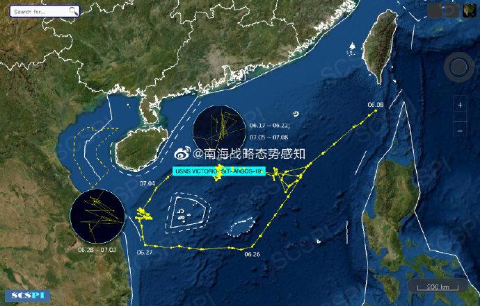 南海战略态势感知:美军监视船在西沙群岛周边织网