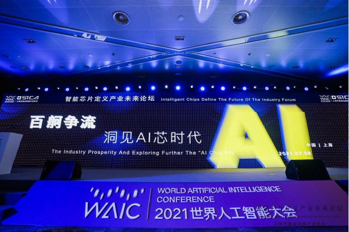高通孟樸:5G、AI和云的结合将有力推动创新和经济增长