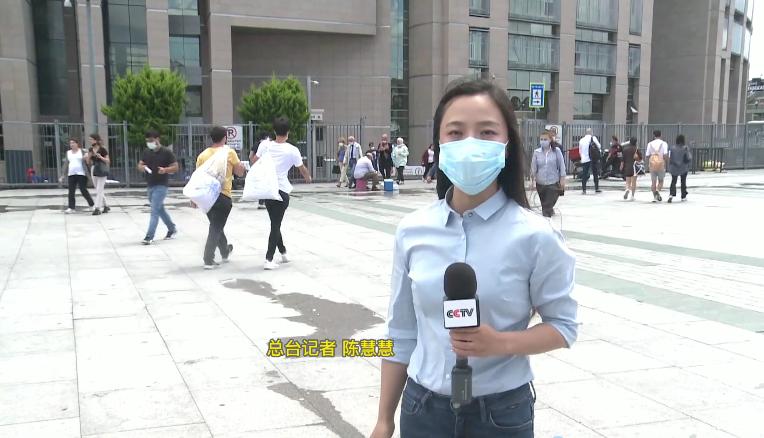 """海评面:WHO官宣中国""""无疟疾""""振奋世界"""