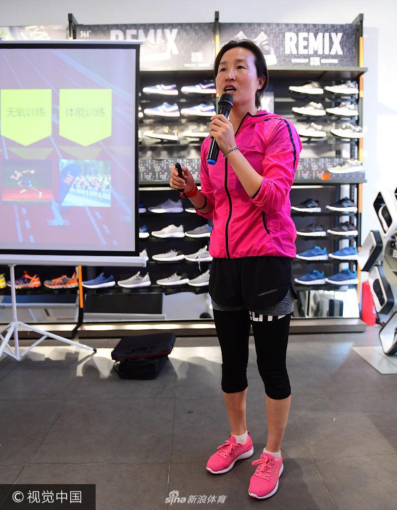孙伟伟_马拉松世界冠军孙伟伟现身教学教跑友跑步