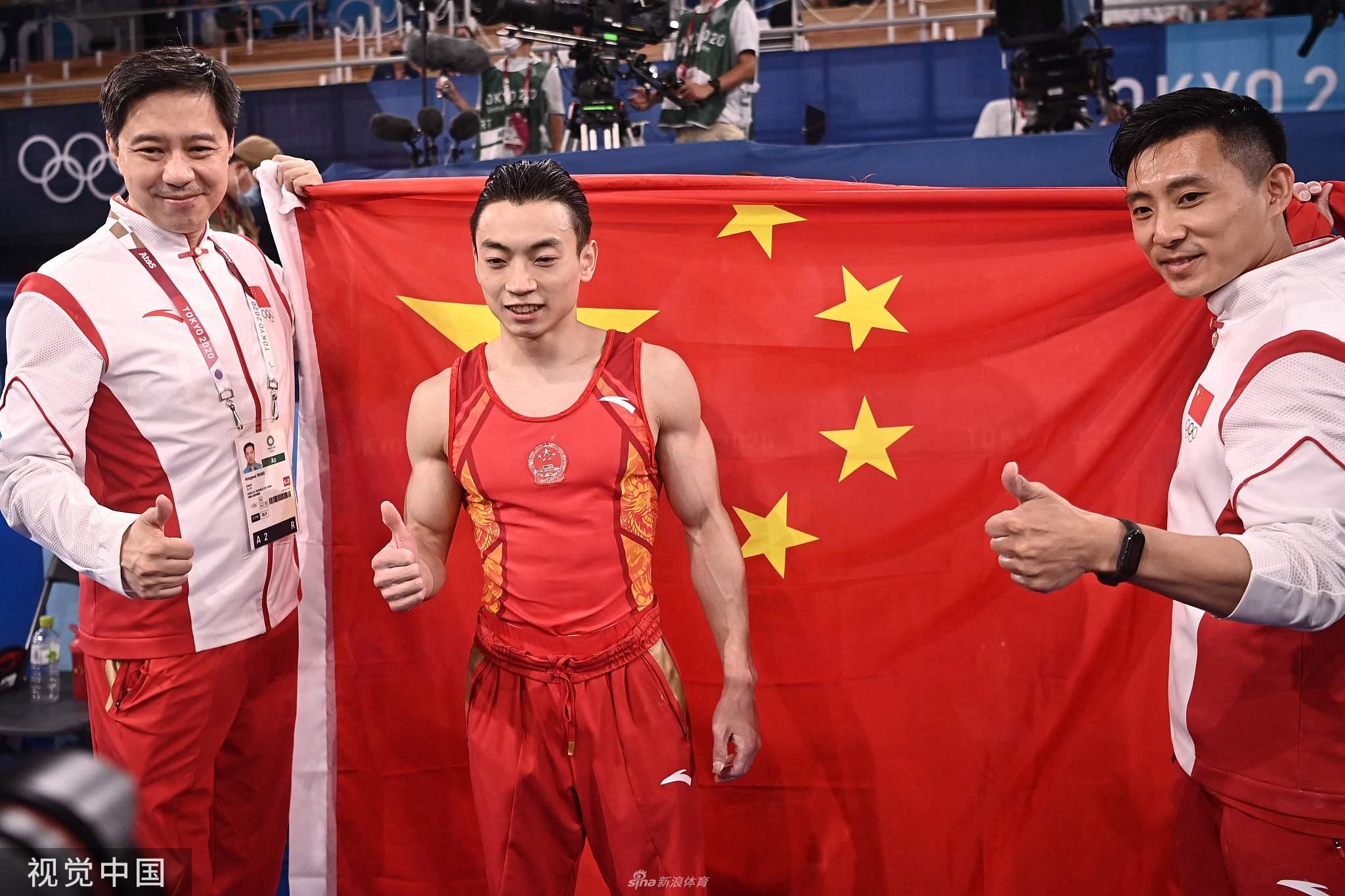 近四届奥运三次夺冠 中国体操最强单项非它莫属