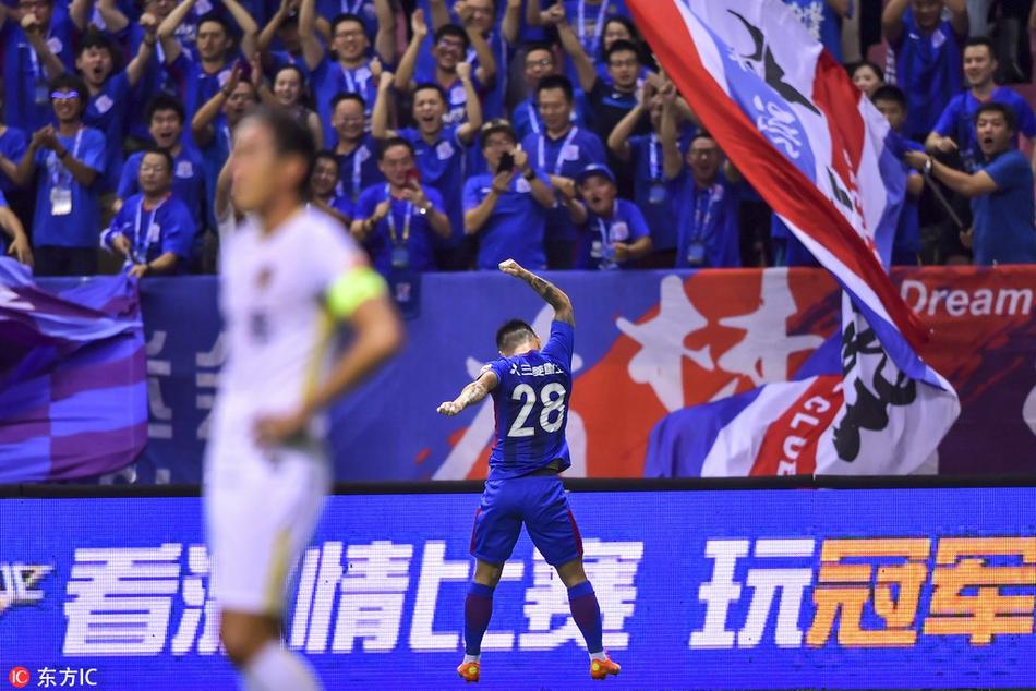 2019年9月22日 中超 广州恒大淘宝vs武汉卓尔 比赛视频