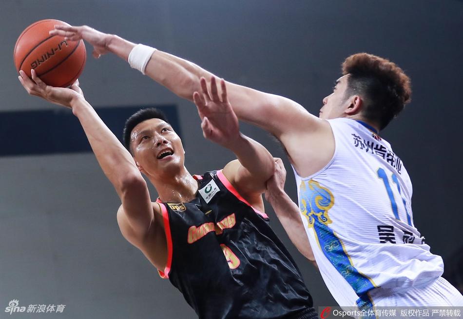 2019年12月12日 CBA 北控vs广州 比赛视频