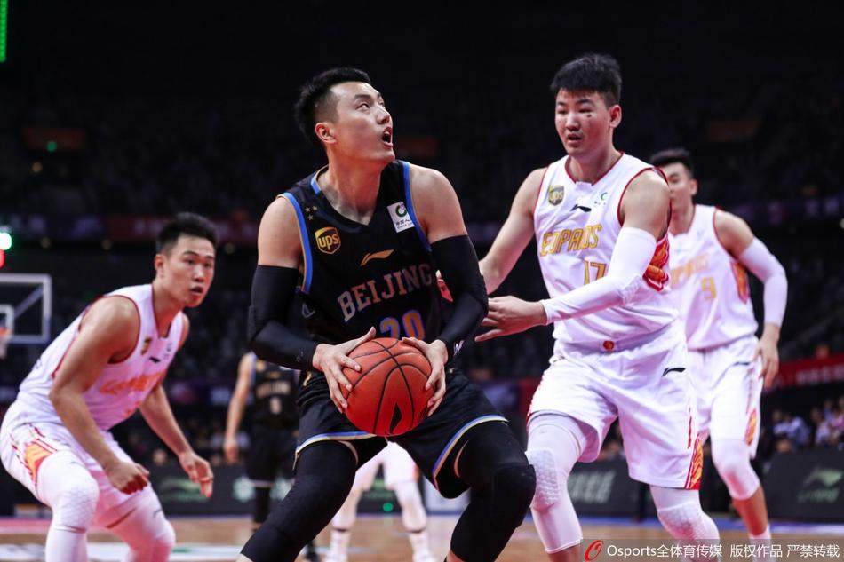 2020年1月15日 CBA 北控vs深圳 比赛视频