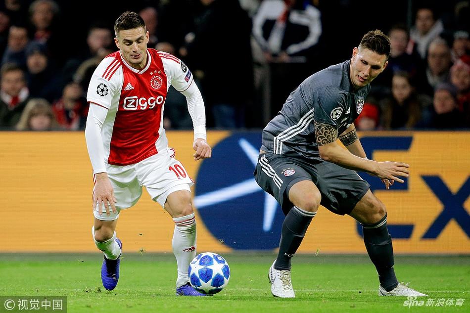 2020年10月22日 欧冠杯 拜仁慕尼黑vs马德里竞技 比赛视频