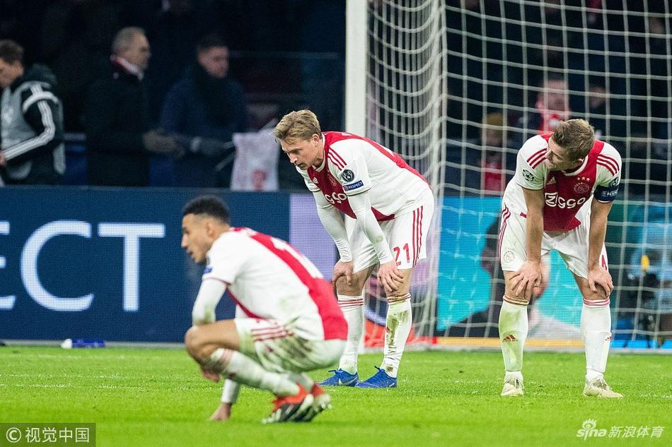2019年5月26日 德国杯 莱比锡红牛vs拜仁 比赛视频