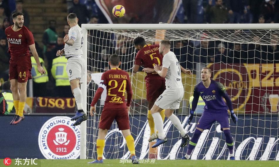 2019年10月7日 意甲 国际米兰vs尤文图斯 比赛录像