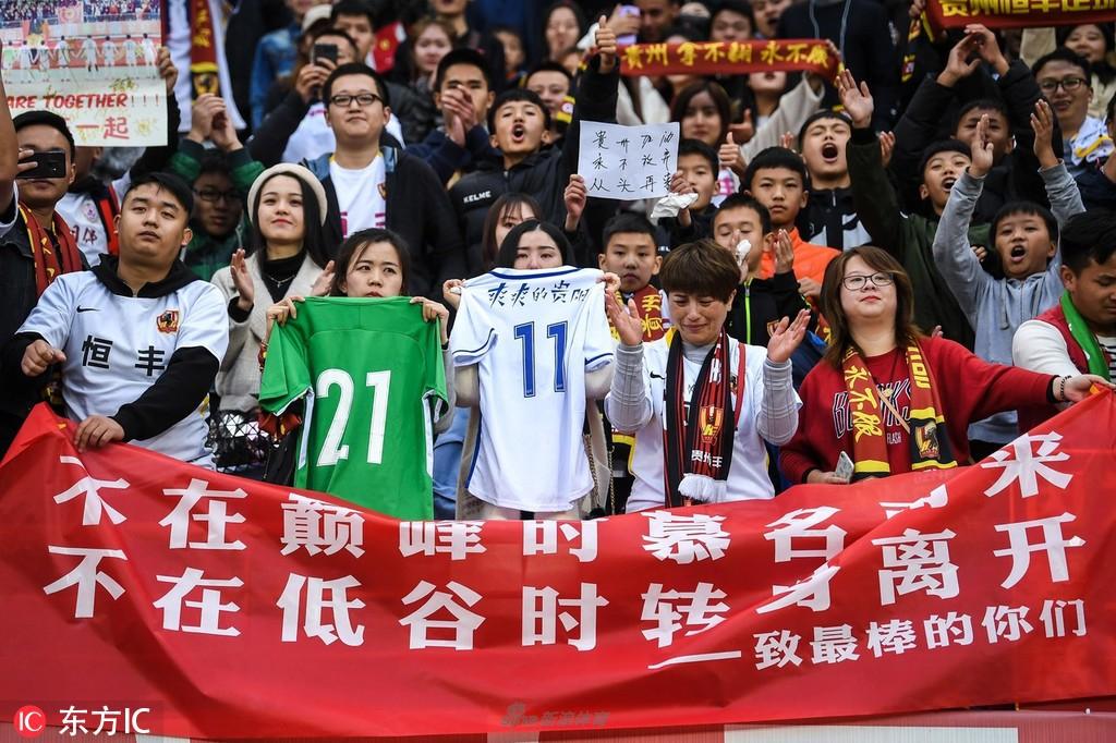 2020年8月5日 中超 山东鲁能泰山vs上海绿地申花 比赛视频