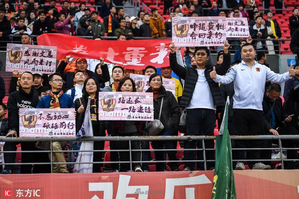 2020年10月31日 中超 山东鲁能泰山vs河北华夏幸福 比赛视频