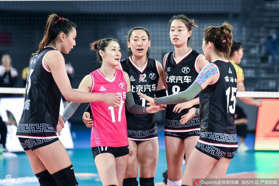 【博狗体育】罗宾逊21分广东女排3-0福建 北京折将仍逆转四川