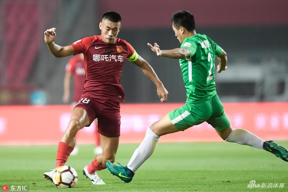 2020年8月4日 中超 深圳佳兆业vs广州恒大淘宝 比赛视频