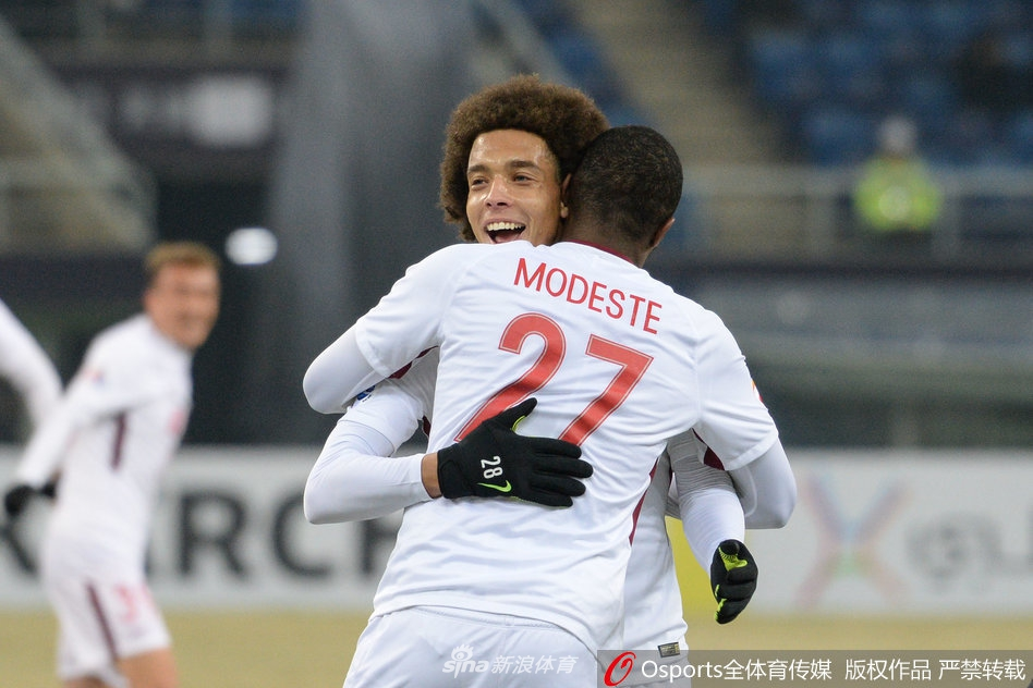 2020年2月11日 亚冠杯 蔚山现代vsFC东京 比赛视频
