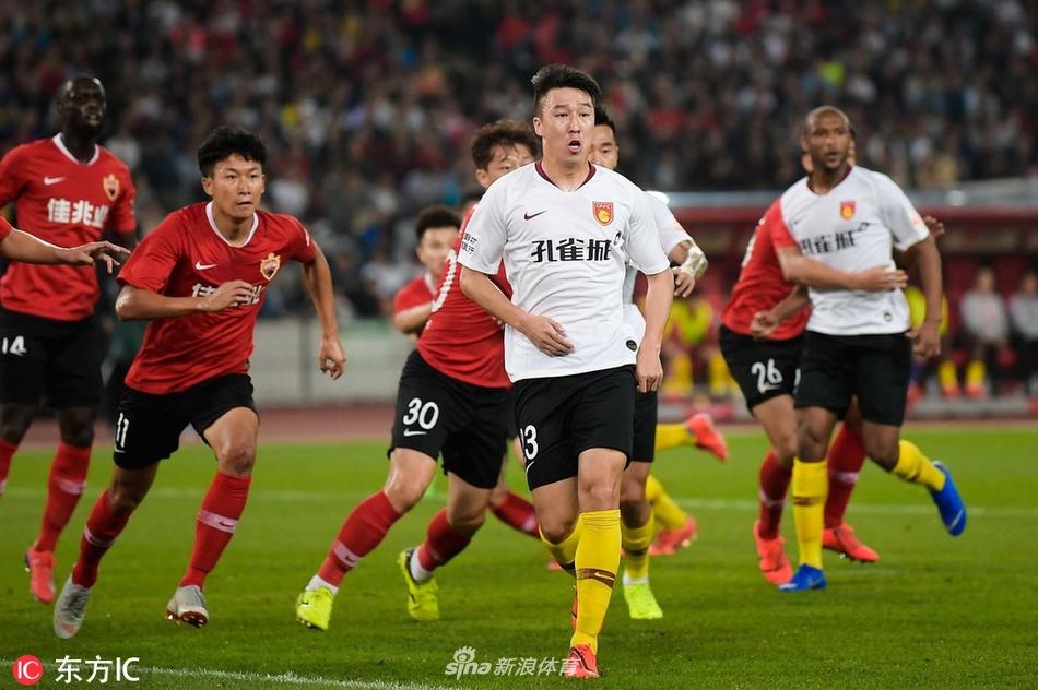 2020年8月12日 中超 北京中赫国安vs河北华夏幸福 比赛录像