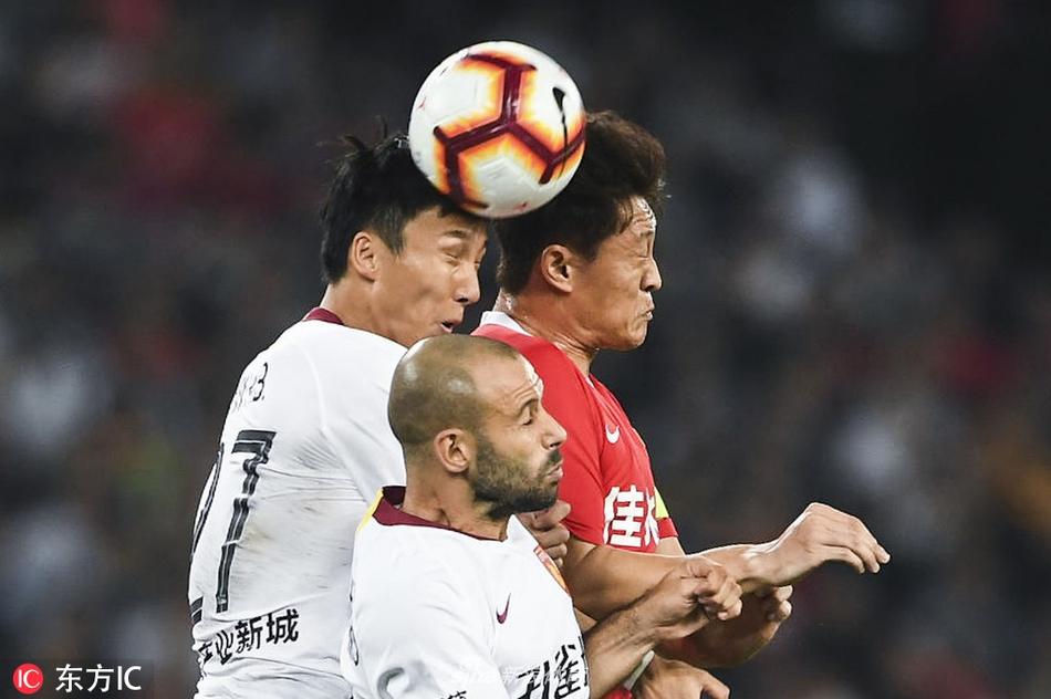2019年6月14日 中超 上海上港vs广州恒大 比赛视频