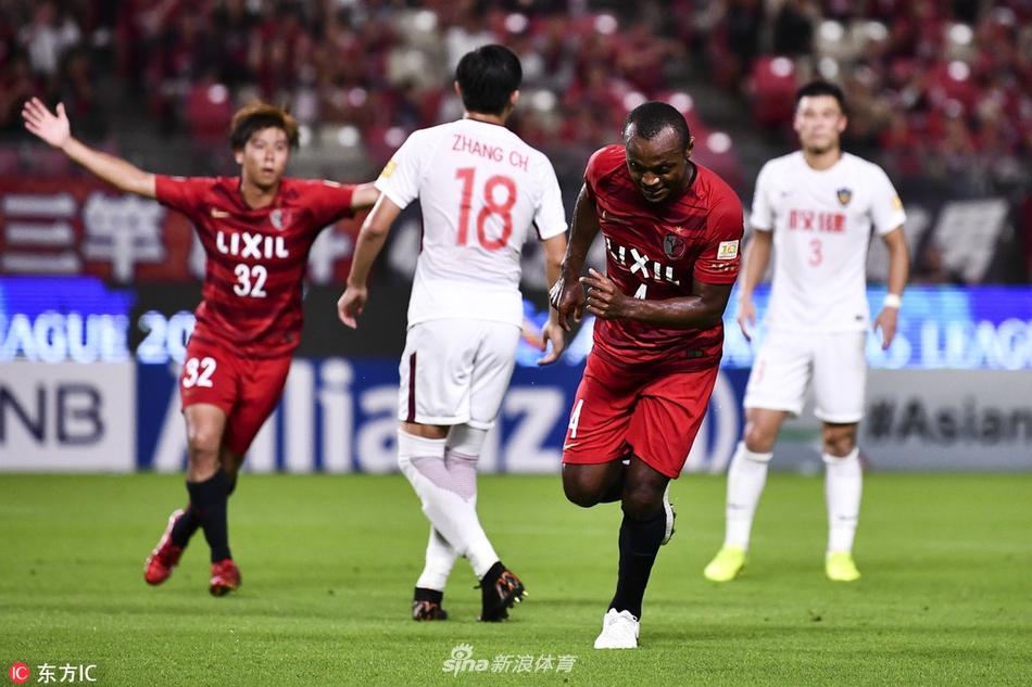 2020年11月30日 亚冠杯 FC东京vs蔚山现代 比赛视频