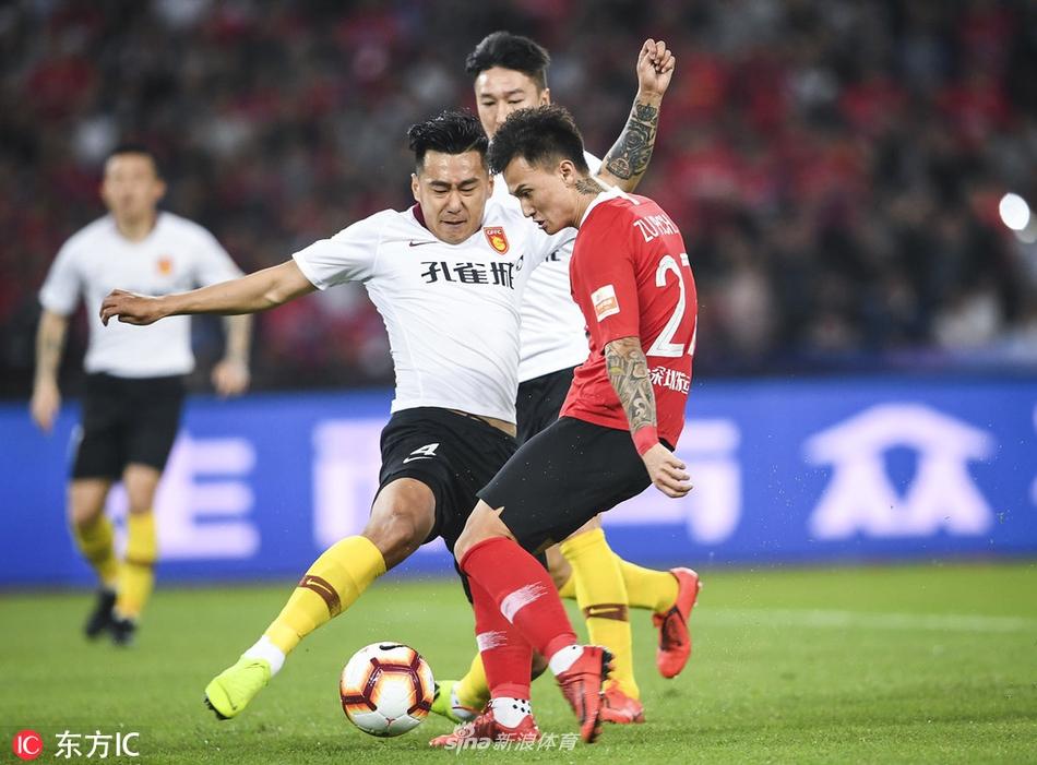 2020年9月27日 中超 广州恒大淘宝vs大连人 比赛录像