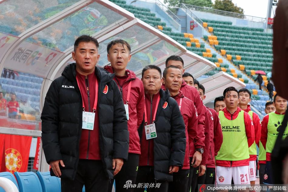 2019年11月2日 中甲 石家庄永昌vs新疆雪豹纳欢 比赛录像