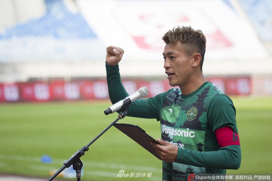 2019年6月23日 中甲 陕西长安竞技vs新疆天山雪豹 比赛视频