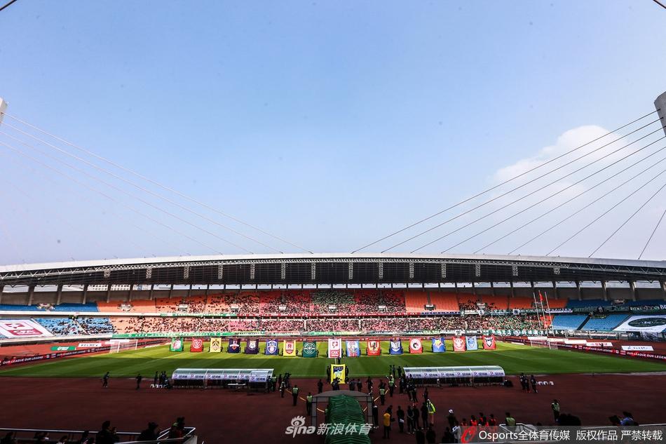 2019年9月7日 中甲 呼和浩特FCvs黑龙江FC 比赛录像