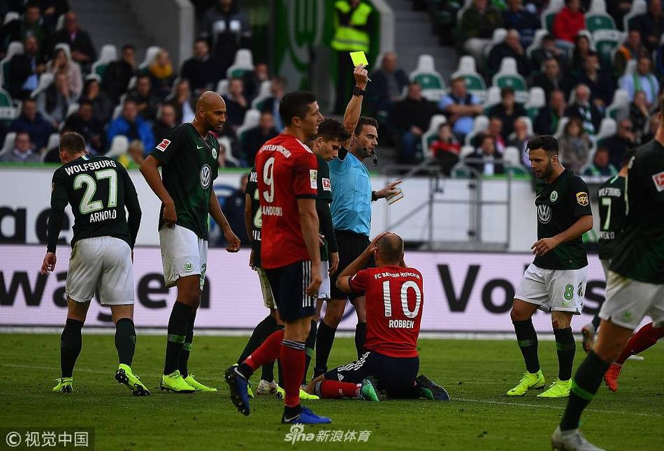 2020年6月6日 德甲 RB莱比锡vs柏德博恩 比赛录像