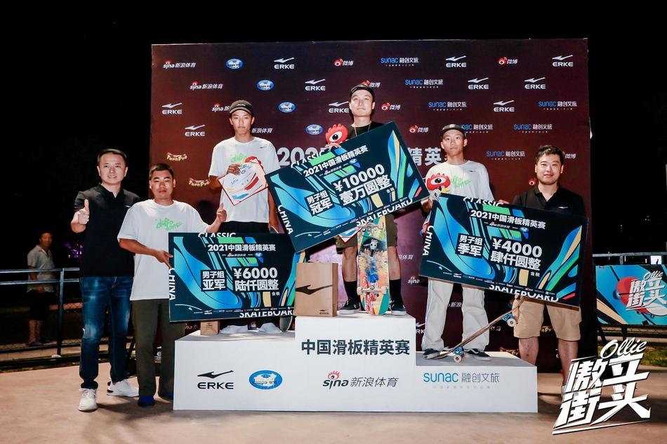 2021中国滑板精英赛积分榜:田佳兴王娅领跑各组