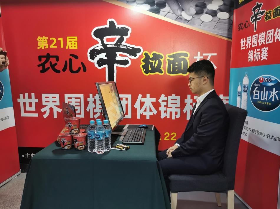 中国副将谢尔豪