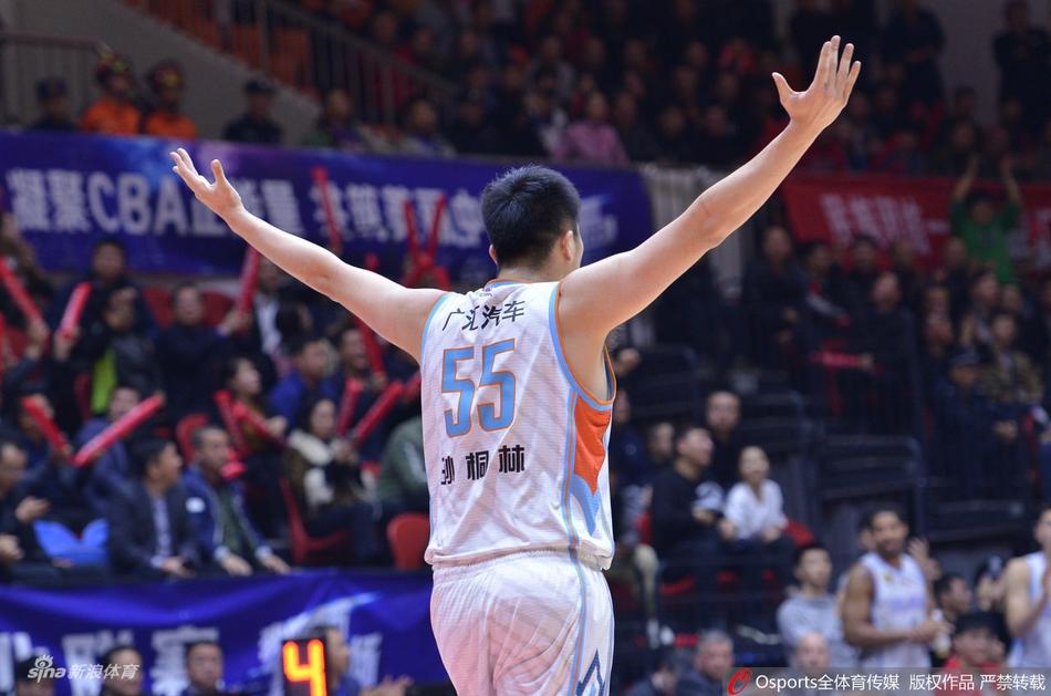 2019年11月19日 CBA 天津vs四川 比赛视频