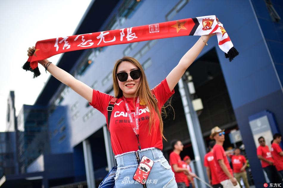 2020年11月24日 亚冠杯 珀斯光荣vs蔚山现代 比赛视频
