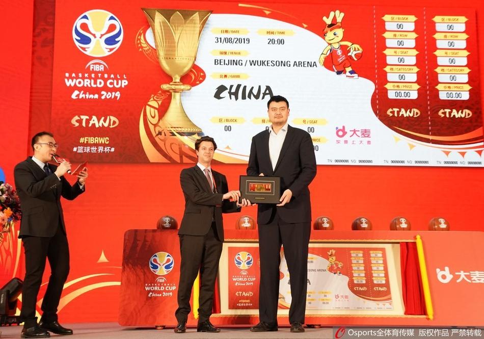 男篮世界杯首次在中国举行
