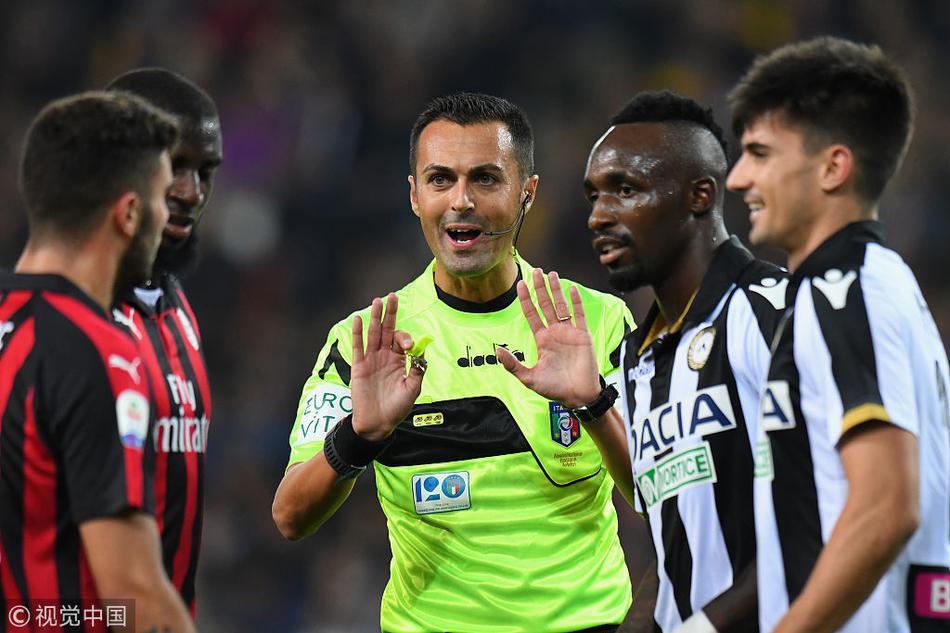 2019年12月7日 意甲 国际米兰vs罗马 比赛视频