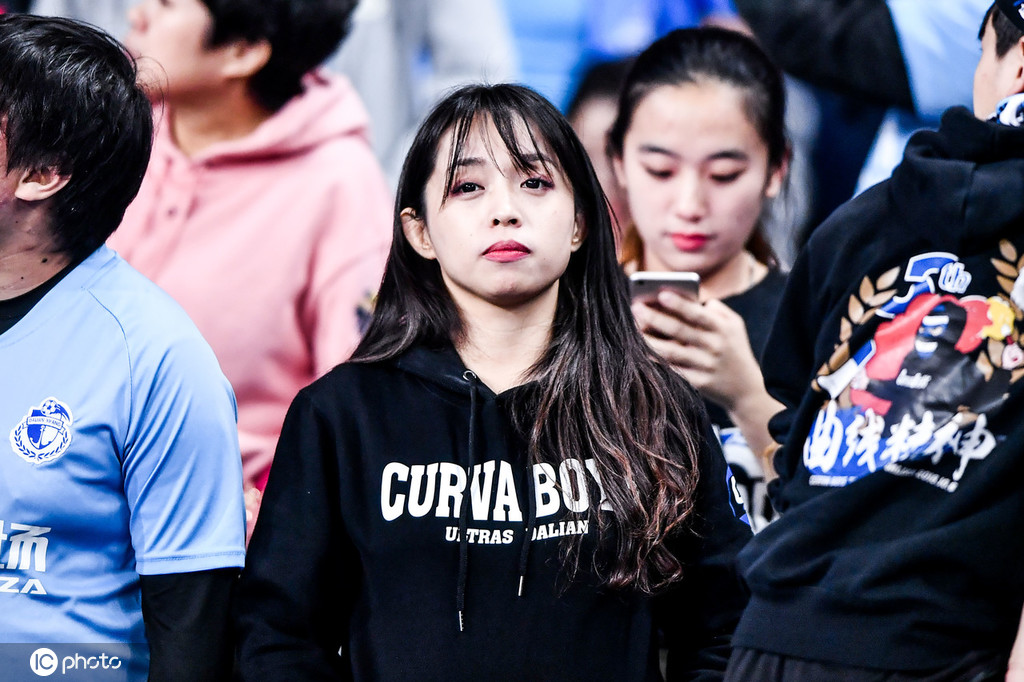 上海上港女球迷