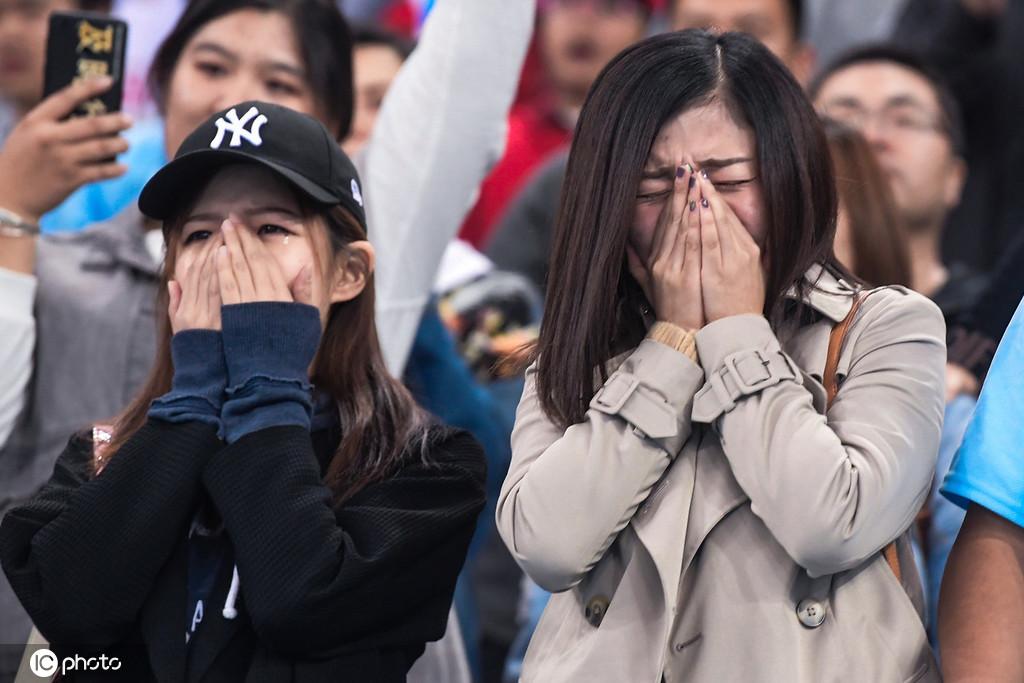 天津天海女球迷