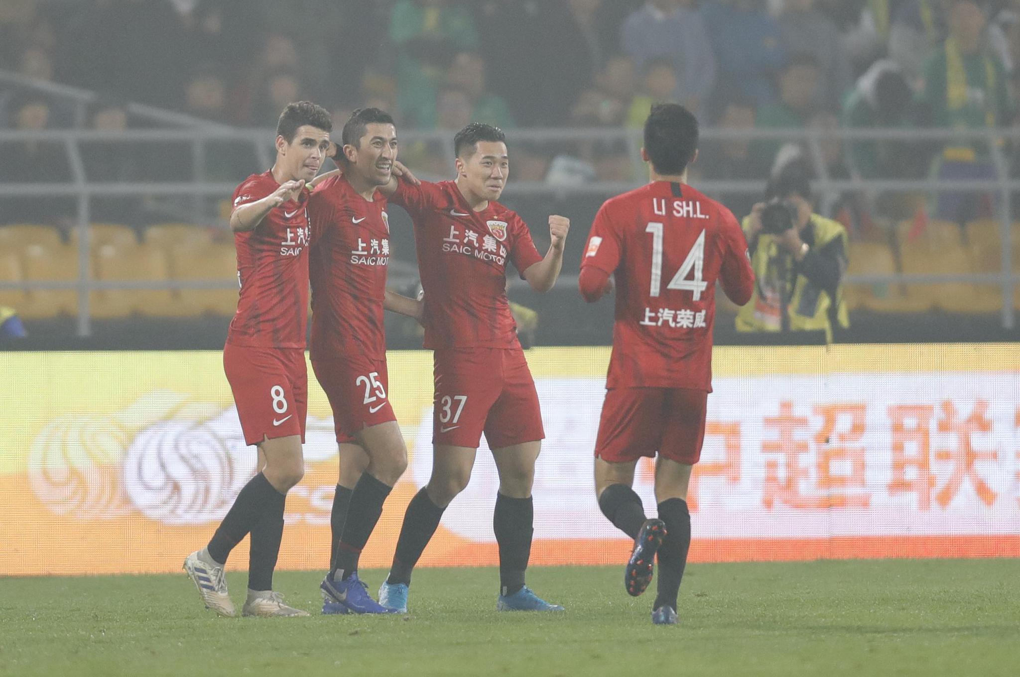 新浪直击北京国安0-2上海上港