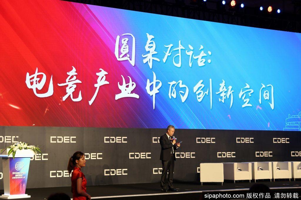 上海:全球电竞大会即将举办