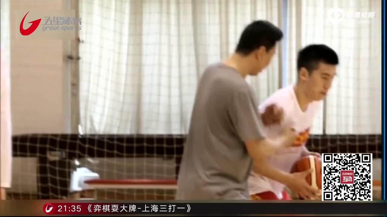 视频-男篮主帅李楠:分组规则改变 机遇与压力并存