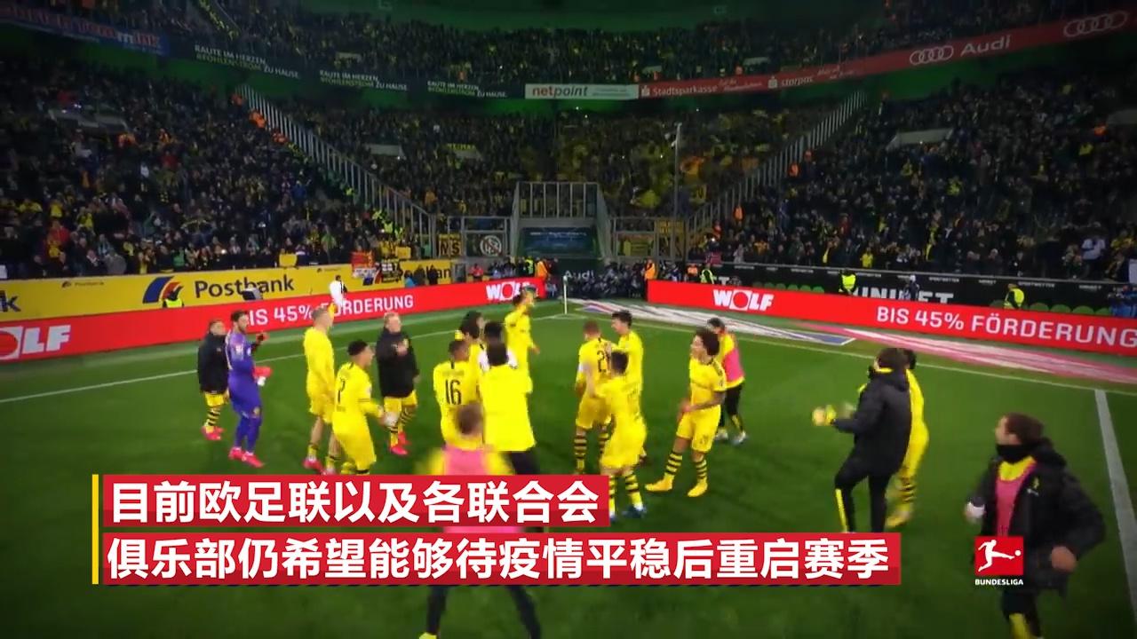欧足联主席:本赛季可能作废