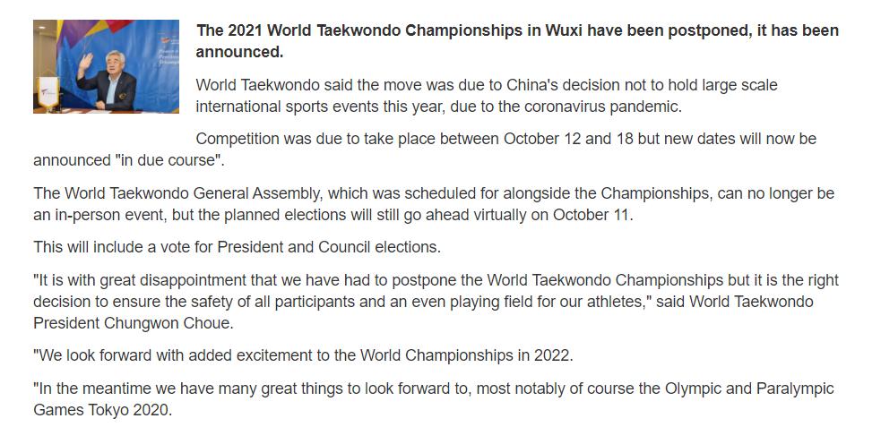 无锡跆拳道世锦赛确定再延期 期待2022更精彩