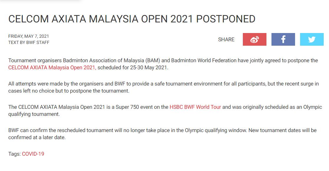 羽球奥运积分赛又少一场 BWF官宣大马公开赛延期