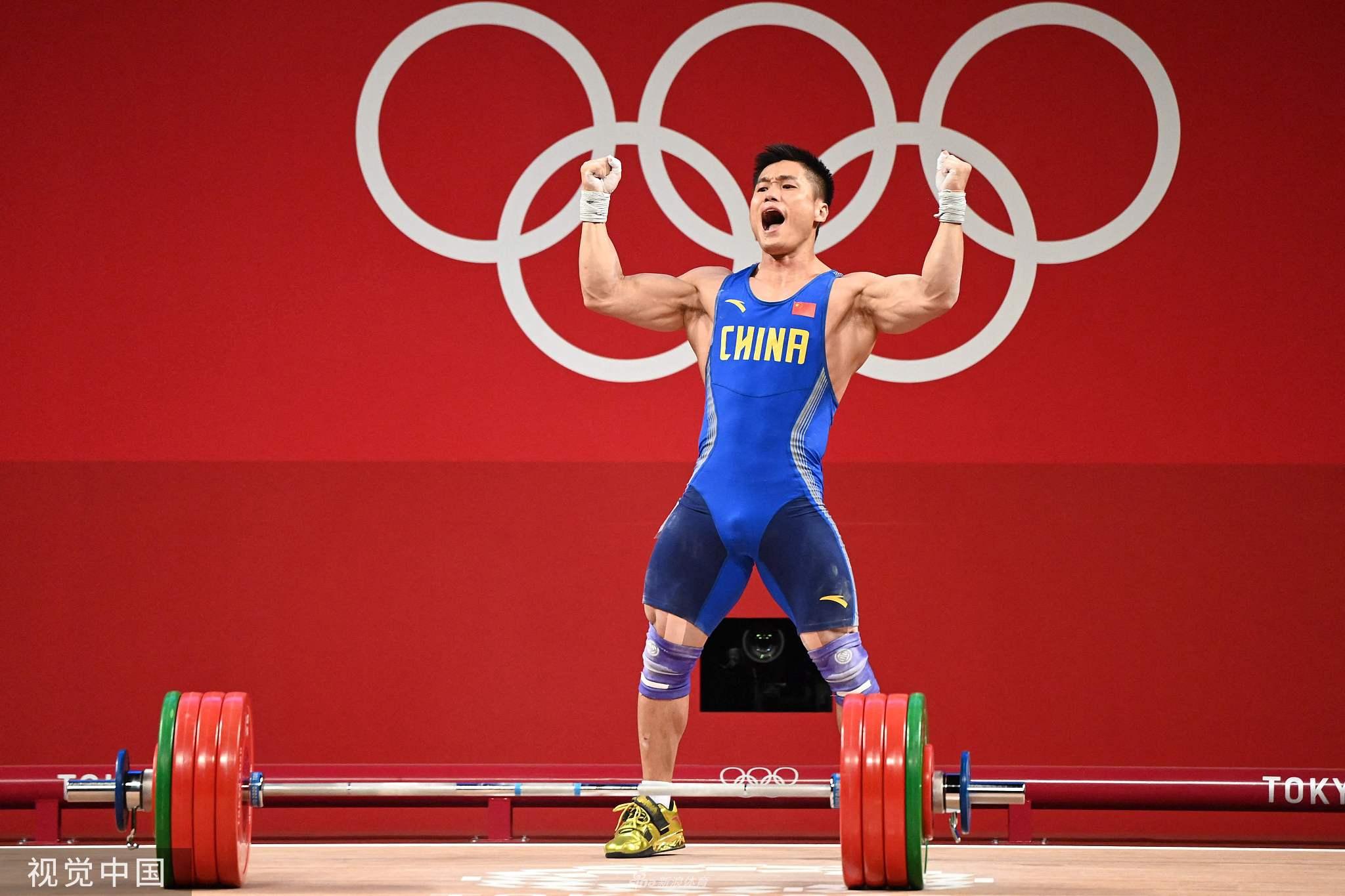 吕小军夺冠创造两大纪录 奥运史上最年长举重冠军