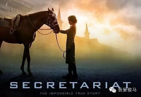 电影《Secretariat》(《一代骄马》)