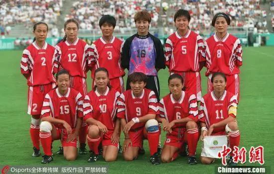 原料图:1996年亚特兰大奥运会中国女足相符影