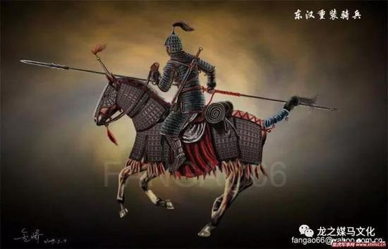 东汉重装骑兵
