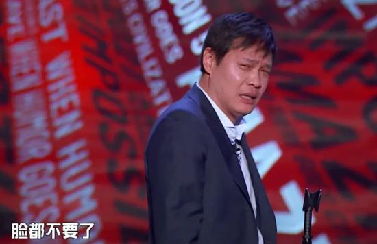 狂奔70米极限1V4的中国太阳 曾撑起中国足球脊梁