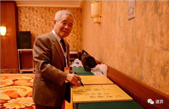 围棋史上的10月6日:工藤纪夫 最年长的1000胜棋手