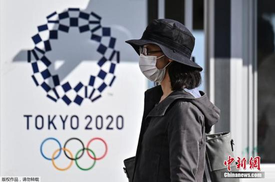 日媒:东京奥运期间拟用APP把握海外游客健康状况