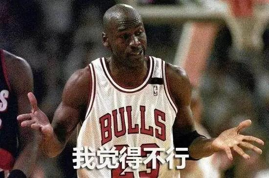 又一个榜眼要离开NBA!5200万打成底薪男……