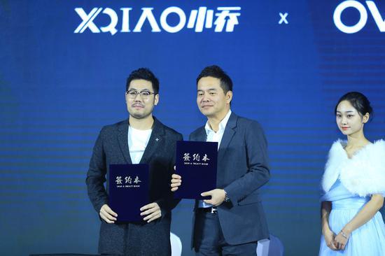 幼乔体育与韩国OVICX Korea co。, ltd。公司签定战略相符作