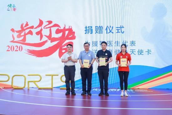 上海市体育发展基金会和上海市健身健美协会为上海援鄂的1649名医护人员每人准备了一份健身天神卡。