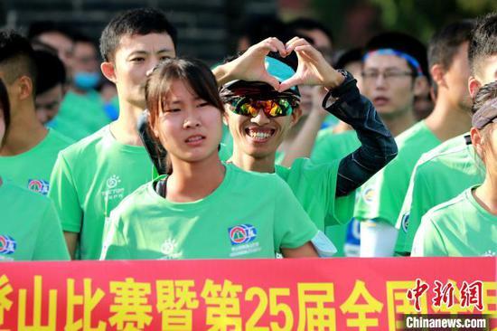 第34屆泰山國際登山比賽 山東選手包攬男女組冠軍